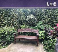 园林花园坐凳