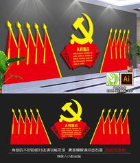 政府机关办公室党建文化墙