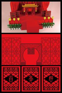 中国风婚庆布置