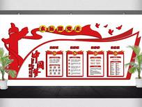 2018年中国梦党建文化墙