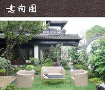 别墅庭院休闲景观