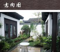 别墅住宅庭院景观 JPG