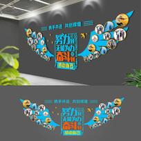 创意企业翅膀照片墙企业文化墙