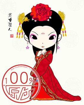 大红Q版古装美女卡通人物插画