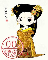 富贵Q版古装美女卡通人物插画