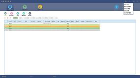 公司管理系统UI设计 PSD