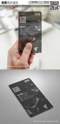 黑色大气科技数码透明名片