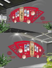 红色通用大气企业文化墙展板