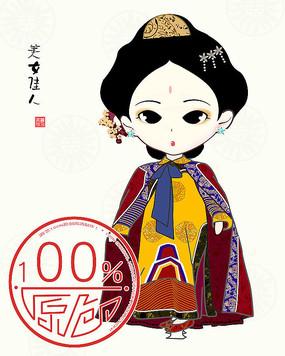 皇宫Q版古装美女卡通人物插画