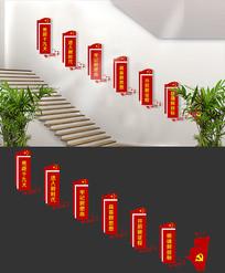 焦距十九大文化墙