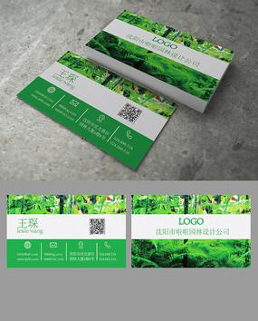 经典园林绿化名片