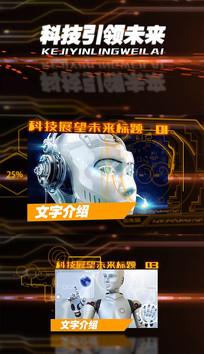 科技光线橙色粒子AE模板
