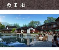 旅游小镇滨水景观 JPG