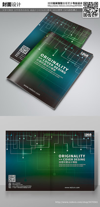 深绿色电子数码科技封面设计