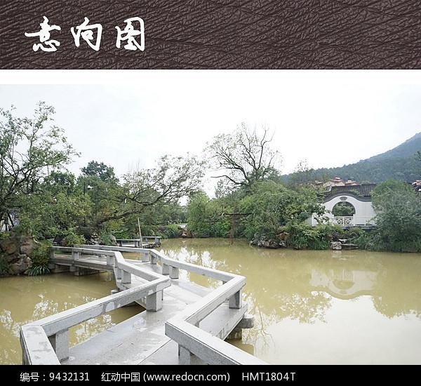用纸折桥的步骤图片