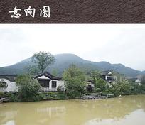 水乡民居建筑景观