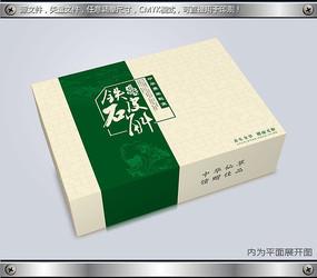 铁皮石斛包装彩盒
