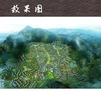 小镇整体规划鸟瞰图
