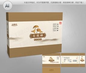 有机硒食品包装设计