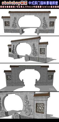 中式拱门园林景墙照壁SU