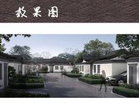 住宅小区景观效果图