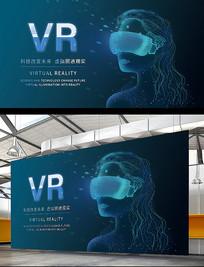 VR创意科技虚拟现实海报