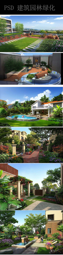 别墅小院花园设计图
