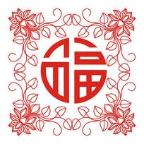 福传统纹样