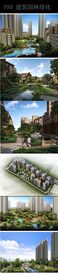 高层居住景观设计  PSD