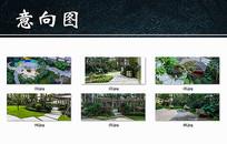 高端住宅区花园景观设计