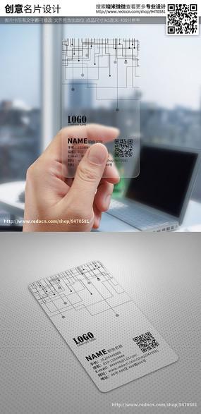 黑白简洁电子IT透明名片模板