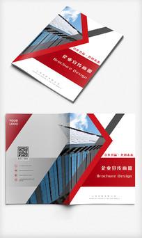 红色简约企业画册封面设计