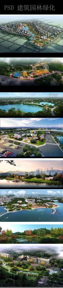 建筑园林设计鸟瞰图