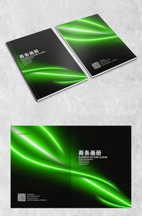 绿色光线画册封面