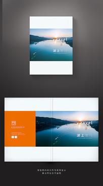 清新创意山水旅游主题画册封面