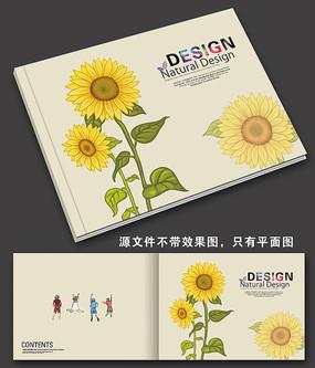 美丽中国儿童手绘画册
