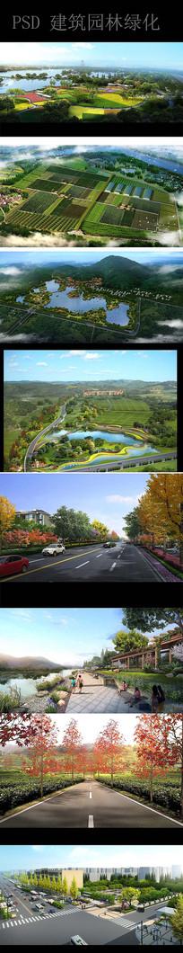 园林景观设计效果图 PSD