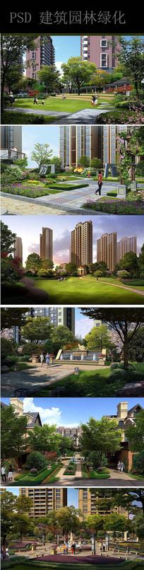 园林小区景观设计图