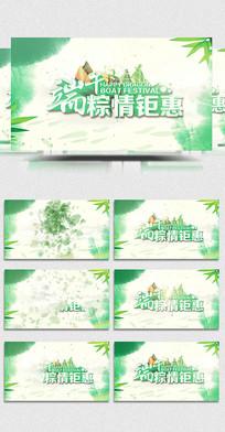 中国风端午节龙舟粽子AE模板