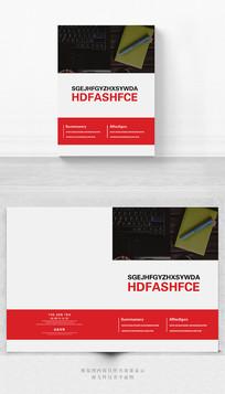 创意企业画册封面设计