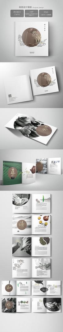 大气中国风茶叶产品画册模版