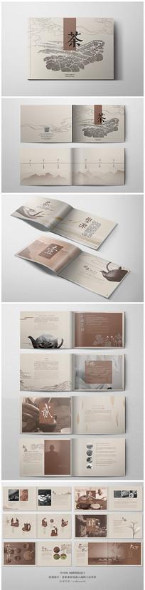 高档中国风茶叶品牌画册模版