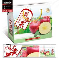 四川大凉山野生苹果