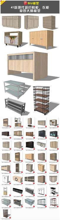41款现代鞋柜、衣柜su模型
