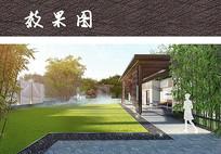 会所绿地庭院景观效果图