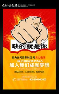 日本参议院选举结果揭晓 修宪势力未获三分之二以上议