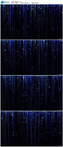 蓝色唯美粒子雨视频