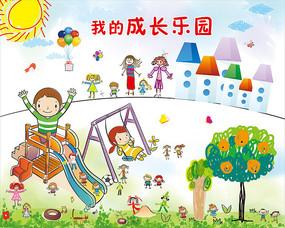 六一儿童节手绘卡通插画