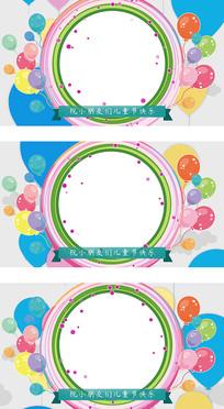 庆祝六一儿童节卡通气球主题视频素材