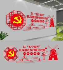十九大建设新农村文化墙